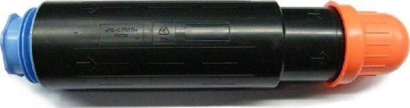 Tonery do kopírky - Canon C-EXV11 - kompatibilný