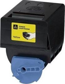 Tonery do kopírky - Canon C-EXV21 yellow - kompatibilný