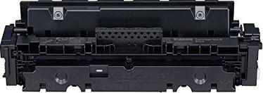 Laserové tonery - Canon 046, CRG-046 black - kompatibilný