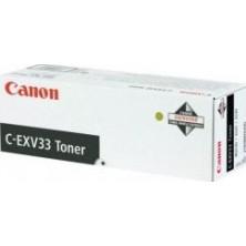 Canon C-EXV33 - originál