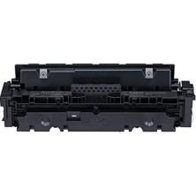 Canon 046, CRG-046 black - kompatibilný