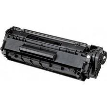 HP Q2612X - kompatibilný